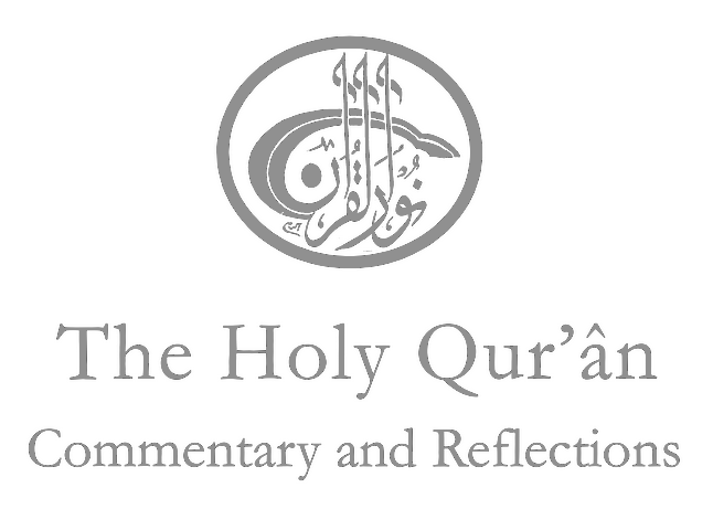 Tafsir (Commentary) of the Quran